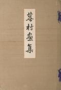 Cover of Buson gashū