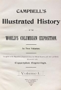 Cover of Campbell's illustrated history of the World's Columbian Exposition