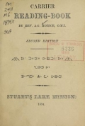 Cover of Carrier reading-book