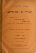 """Cover of """"A catalogue for advanced collectors of postage stamps, stamped envelopes and wrappers"""""""