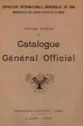 Cover of Catalogue général officiel t. 14 annexe