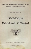 Cover of Catalogue général officiel t. 6 annexe