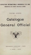 Cover of Catalogue général officiel t. 4 annexe