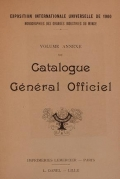 Cover of Catalogue général officiel t. 5 annexe