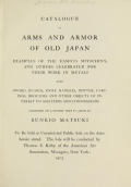 Cover of Catalogue of arms and armor of old Japan