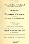 """Cover of """"Catalogue of a Japanese collection the property of J.C. Hawkshaw, esq., M.A., of Hollycombe, Liphook"""""""