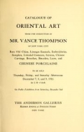 Cover of Catalogue of Oriental Art from the Collection of Mr. Vance Thompson of New York City.