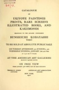 Cover of Catalogue of ukiyoye paintings, prints, rare screens, illustrated books, and kakemonos