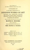 Cover of Catalogue of a valuable collection of Japanese works of art, pottery and porcelain; swords and sword guards; inros, kakemonos, netsukes; wood and ivor