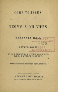 Cover of Cesvs a oh vtes =