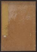 Cover of Cha kafuki no shiki ; Kuchikiri no shiki ; Rikyu Koji himei v. 4