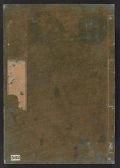 """Cover of """"Chaki meikeihen"""""""