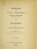 Cover of The chemistry of sakelmbrewing