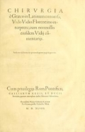 Cover of Chirurgia