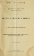 Cover of Circular No. 15, of January 24, 1867 (approved January 29, 1867) in regard to selections in satisfaction of railroads and other congressional grants