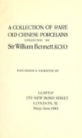 Cover of A collection of rare old Chinese porcelains collected by Sir William Bennett, K.C.V.O
