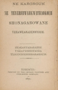 Cover of A collection of psalms and hymns, in the Mohawk language for use of the Six Nation Indians
