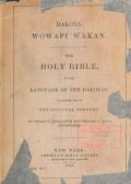 Cover of Dakota Wowapi Wakan