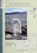 Cover of The Deer Stone Project