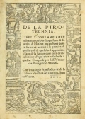 Cover of De la pirotechnia