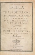 Cover of Della trasportatione dell'obelisco vaticano