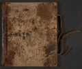 Cover of Diary