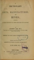 """Cover of """"A dictionary of arts, manufactures and mines"""""""