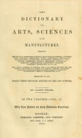 """Cover of """"The dictionary of arts, sciences and manufactures"""""""