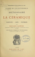 Cover of Dictionnaire de la céramique