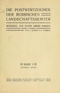 """Cover of """"Die Postwertzeichen der russischen Landschaftsaemter"""""""