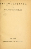 Cover of Die Totentänze