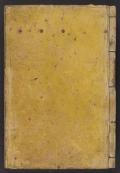 """Cover of """"Edo daisetsuyō kaidaigura"""""""