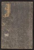 Cover of Ehon Edo miyage v. 3