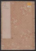Cover of Ehon Ogura no nishiki