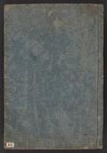 "Cover of ""Ehon tekagami"""