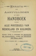 """Cover of """"Errata en aanvullingen op het handboek over alle postzegels van Nederland en koloniën"""""""