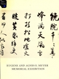 """Cover of """"Eugene and Agnes E. Meyer Memorial exhibition, Freer Gallery of Art."""""""