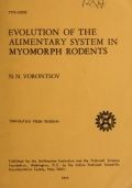 Cover of Evolution of the alimentary system in myomorph rodents