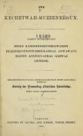 Cover of Ewh kechetwah-muzzeneëgun