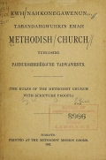 Cover of Ewh nahkonegawenun tabandahgwuhkin emah Methodish Church tuhgosing pahnukozhebēegune tabwawenun