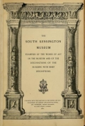 Cover of Examples of the works of art in the Museum and of the decorations of the building