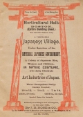 Cover of Explanation of Japanese village and its inhabitants