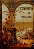 Cover of L'Exposition de Paris (1900)