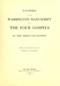 "Cover of ""Facsimile of the Washington manuscript of the four Gospels in the Freer collection /"""
