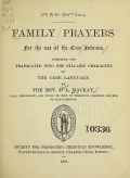 Cover of Family prayers for the use of the Cree indians