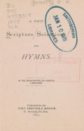 Cover of A few scripture selections and hymns in the Gros Ventre or Hidatsa language