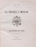 La France a Moscou : exposition de 1891 / Léon Plarr