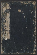 Cover of Gakō senran