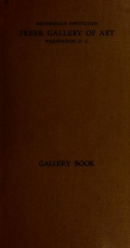 """Cover of """"Gallery book."""""""
