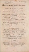 """Title page of """"The gardeners dictionary"""""""
